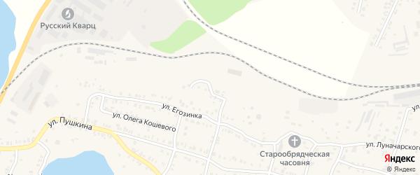 Дорожная улица на карте Кыштыма с номерами домов