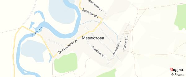 Карта деревни Мавлютова в Челябинской области с улицами и номерами домов