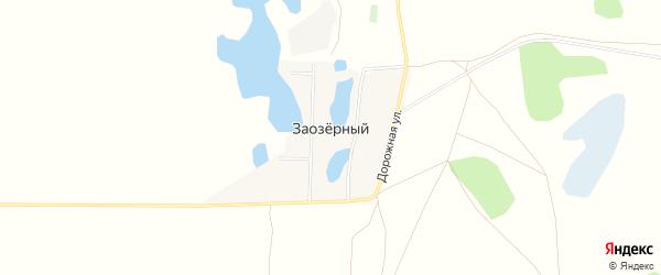 Карта Заозерного поселка в Челябинской области с улицами и номерами домов
