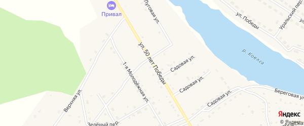 Улица 50 лет Победы на карте села Травники с номерами домов