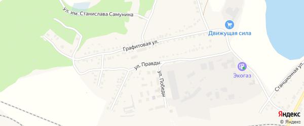 Улица Правды на карте Кыштыма с номерами домов