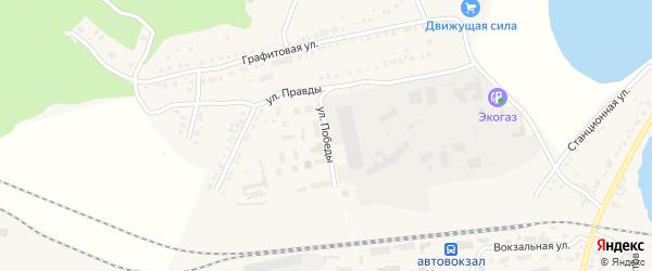 Улица Победы на карте Кыштыма с номерами домов