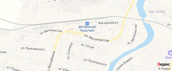 Улица Металлистов на карте Кыштыма с номерами домов