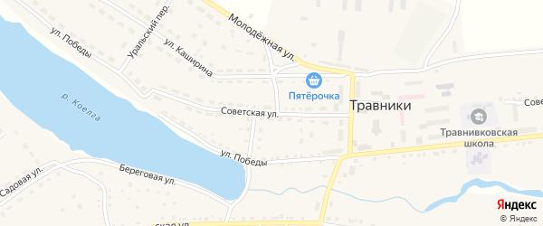 Советская улица на карте села Травники с номерами домов