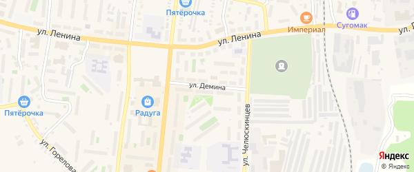 Улица Демина на карте Кыштыма с номерами домов