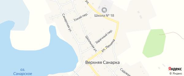 Малый переулок на карте села Верхней Санарки с номерами домов