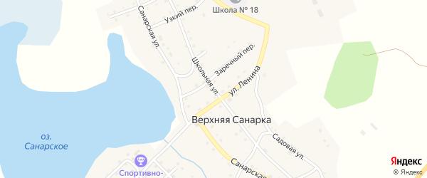 Школьная улица на карте села Верхней Санарки с номерами домов
