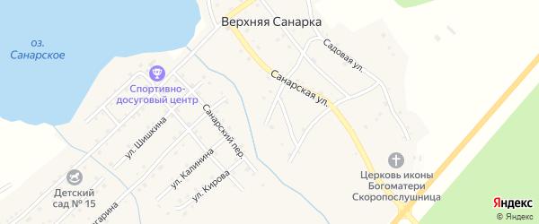 Улица Кирова на карте села Верхней Санарки с номерами домов
