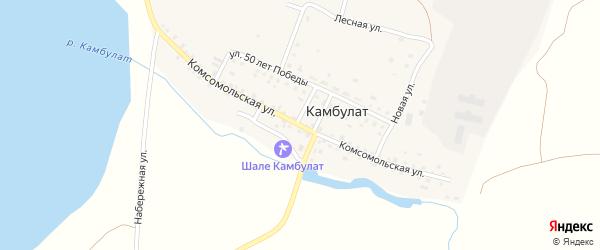 Комсомольская улица на карте деревни Камбулата с номерами домов
