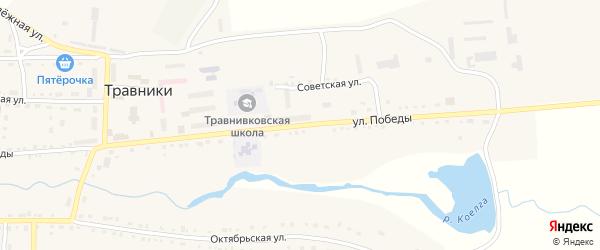 Улица Победы на карте села Травники с номерами домов