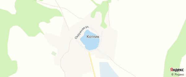 Карта поселка Котлика в Челябинской области с улицами и номерами домов