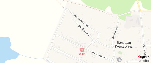 Улица Дружбы на карте деревни Большая Куйсарина с номерами домов