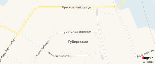 Улица Красных Партизан на карте Губернского села с номерами домов