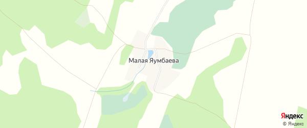 Карта деревни Малая Яумбаева в Челябинской области с улицами и номерами домов