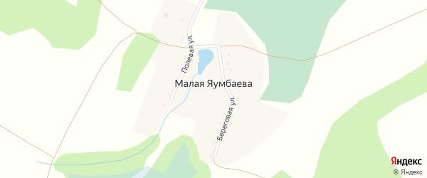 Полевая улица на карте деревни Малая Яумбаева с номерами домов