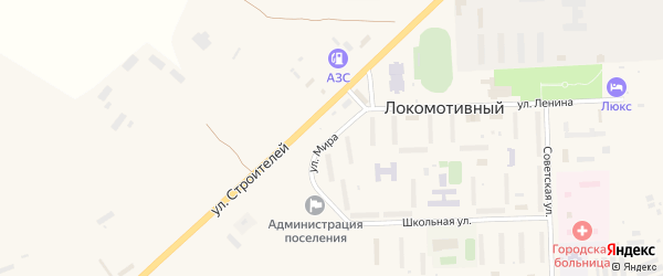 Улица Мира на карте Локомотивного поселка с номерами домов