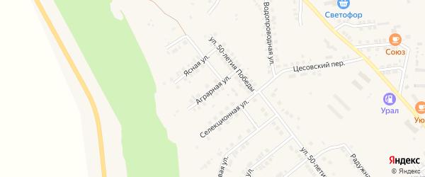 Аграрная улица на карте Карталы с номерами домов
