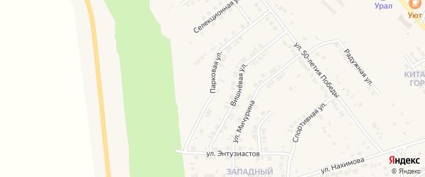 Парковая улица на карте Карталы с номерами домов