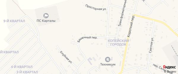 Башенный переулок на карте Карталы с номерами домов