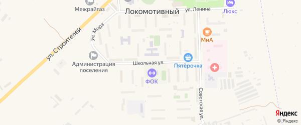 Школьная улица на карте Локомотивного поселка с номерами домов