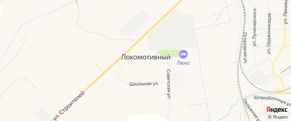 Карта Локомотивного поселка в Челябинской области с улицами и номерами домов