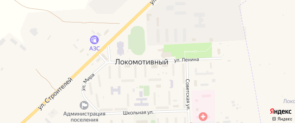 Улица Ленина на карте Локомотивного поселка с номерами домов