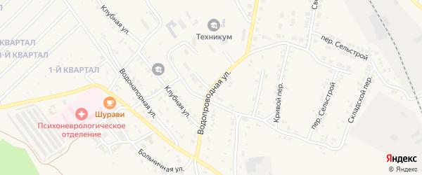 Водопроводная улица на карте Карталы с номерами домов