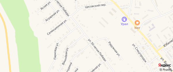 Улица 50-летия Победы на карте Карталы с номерами домов