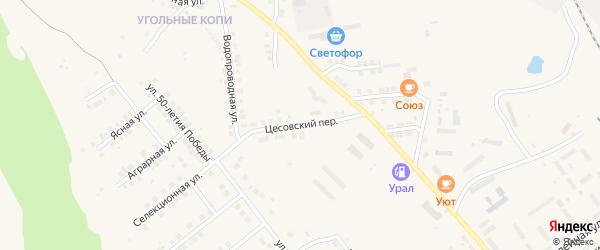 Цесовский переулок на карте Карталы с номерами домов