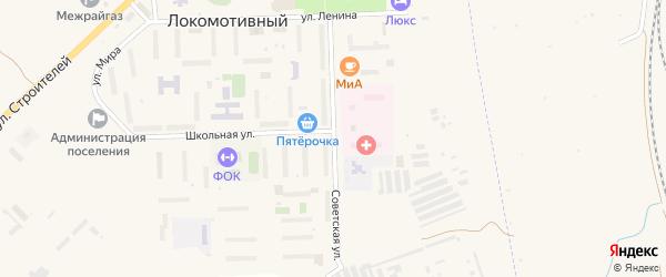 Советская улица на карте Локомотивного поселка с номерами домов
