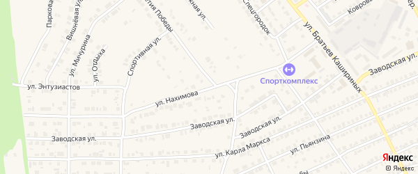 Улица Нахимова на карте Карталы с номерами домов