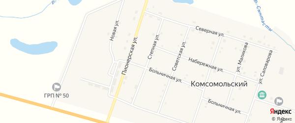 Степная улица на карте Комсомольского поселка с номерами домов