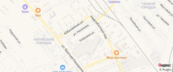 Ковровая улица на карте Карталы с номерами домов