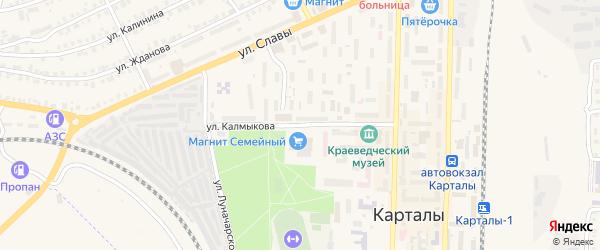 Улица Калмыкова на карте Карталы с номерами домов
