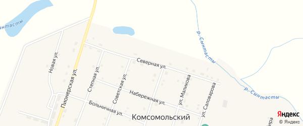 Северная улица на карте Комсомольского поселка с номерами домов