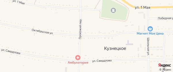 Октябрьская улица на карте Кузнецкого села с номерами домов