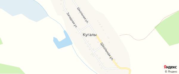 Западная улица на карте деревни Кугалы с номерами домов