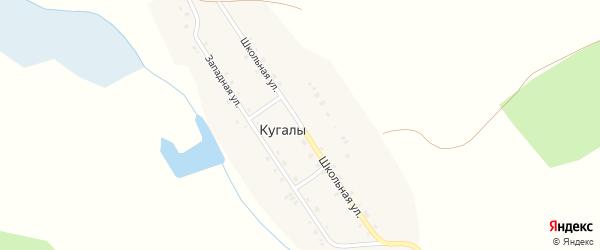 Школьная улица на карте деревни Кугалы с номерами домов