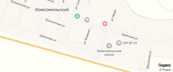 Улица Биденко на карте Комсомольского поселка с номерами домов