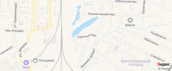 Горочный переулок на карте Карталы с номерами домов