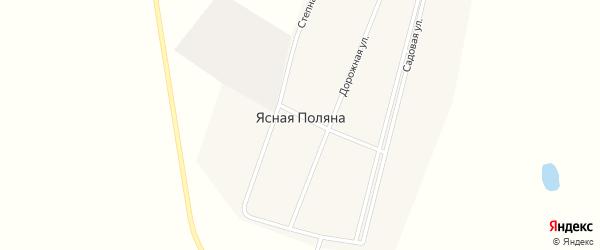 Степная улица на карте села Ясной Поляны с номерами домов