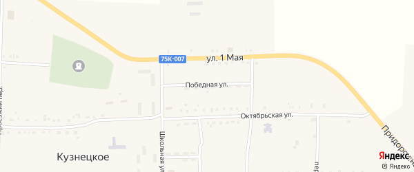 Победная улица на карте Кузнецкого села с номерами домов
