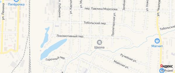 Локомотивный переулок на карте Карталы с номерами домов