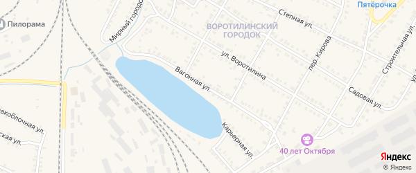 Вагонная улица на карте Карталы с номерами домов