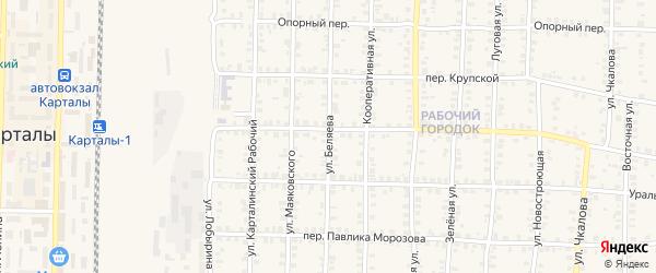 Улица Беляева на карте Карталы с номерами домов