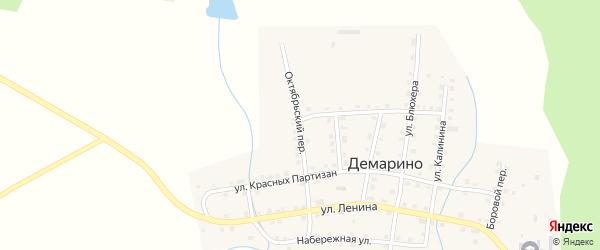 Октябрьский переулок на карте села Демарино с номерами домов