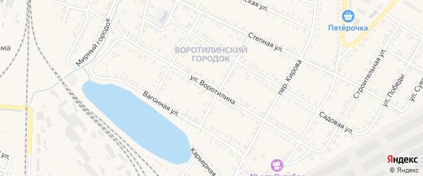 Улица Воротилина на карте Карталы с номерами домов