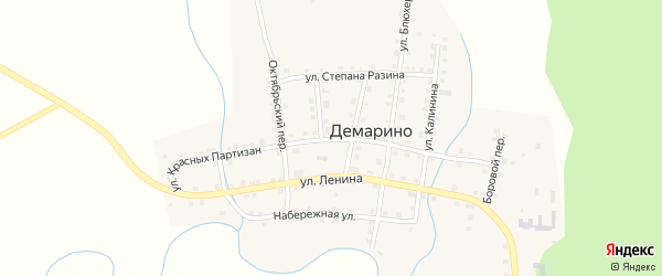 Улица Красных Партизан на карте села Демарино с номерами домов