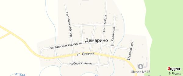Уральский переулок на карте села Демарино с номерами домов