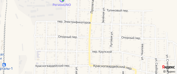 Опорный переулок на карте Карталы с номерами домов